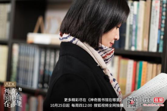 """高晓松""""吐槽""""无良出版商 古代竟有标题党蹭流量"""